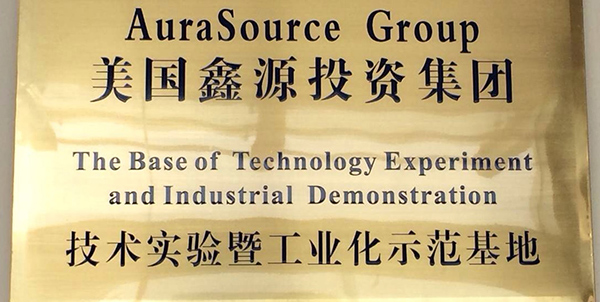 AuraSource Group